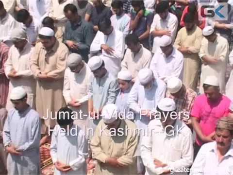Jumat-ul-Vida Prayers Held In Kashmir
