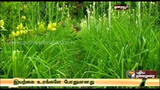 Uzhavukku Uyiroottu Part - 2 today episode 07-12-2013 Puthiyathalaimurai tv shows