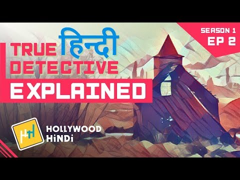 True Detective - Season 1 Episode 2 Explained - Hindi