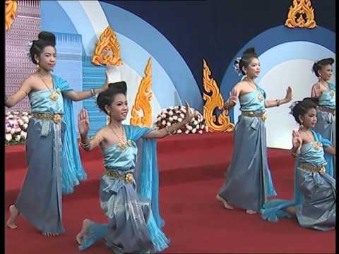 บ้านรักษ์รำไทย รำเฉลิมพระเกียรติ 12 สิงหามหาราชินี ปี 2557