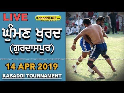 Ghuman Khurd (Gurdaspur) Kabaddi Tournament 14 Apr 2019