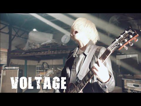 , title : 'ガールズロックバンド革命『VOLTAGE』MV'