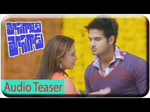 Mosagallaku Mosagadu Movie Audio Release Teaser