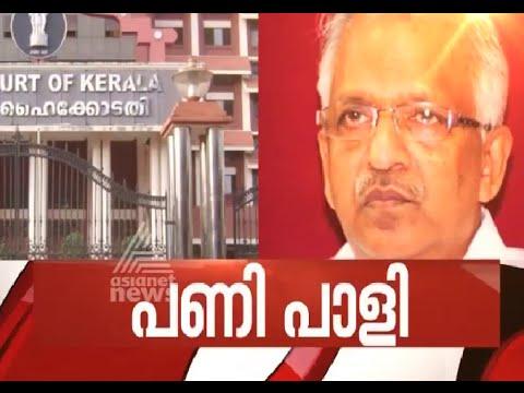 CPI-M leader P Jayarajan denied anticipatory bail | Asianet News Hour 11 Feb 2016 11 February 2016 09 53 PM