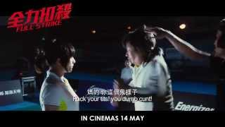 Nonton Full Strike                      Official Trailer  In Cinemas 14 May  Film Subtitle Indonesia Streaming Movie Download