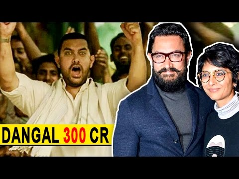 Dangal Crosses 300 Cr | Aamir Khan & Kiran Rao Rea