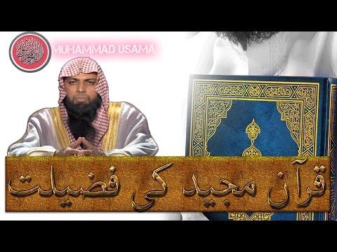 Video Emotional Quran Parhne Ki Fazilat By Qari Suhab Ameer Muhammadi Hafizahullah download in MP3, 3GP, MP4, WEBM, AVI, FLV January 2017