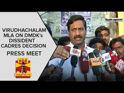 Virudhachalam-MLA-Muthukumars-Press-Meet-On-DMDKs-Dissident-Cadres-Decision