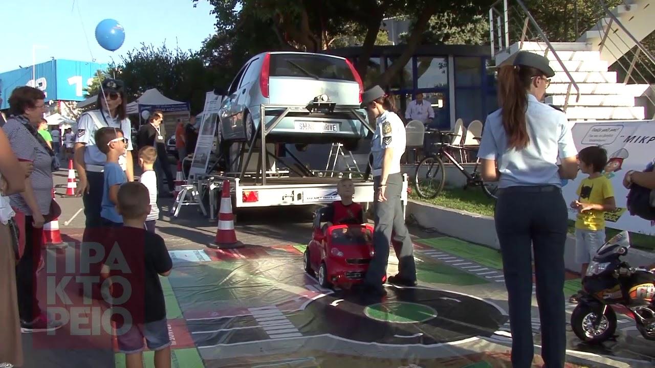 Ηλεκτροκίνητος προσομοιωτής πρόσκρουσης στο περίπτερο της Τροχαίας στην 82η ΔΕΘ