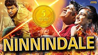 Ninnindale Latest Hindi Action Movie starring Puneeth Rajkumar   Hindi Dubbed Movies by Cinekorn
