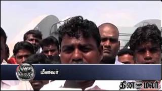 250 Nagai Fisher Men Arrested by Sri Lankan Coast Guard - Dinamalar Dec 11th 2013 Tamil Video News
