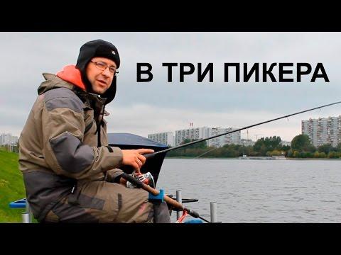 ловля пикером весной видео