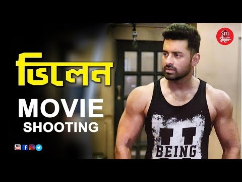 When Ankush Is Villain | Ankush Hazra | Baba Yadav | Mimi | Rittika | Villain Bengali Movie