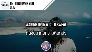 แปลเพลง Getting Over You - Lauv