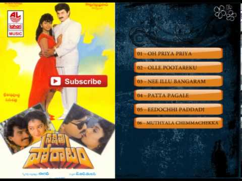 Nakshatra Poratam Telugu Movie Songs | Jukebox