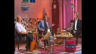Kahwa Uw-Latay avec Cheikh Madani et Nacereddine Galiz