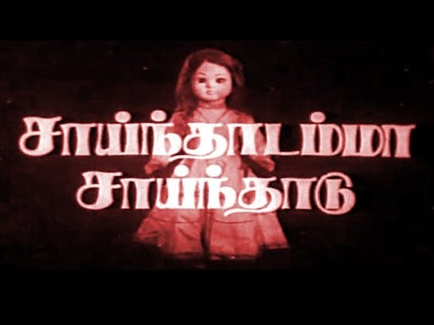 Kanmani Raja Tamil Movie | Sivakumar, Sumithra | Full Movie HD | Free Movie Online – 1974