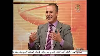 برنامج في صميم القانون من تقديم محمد عبدون