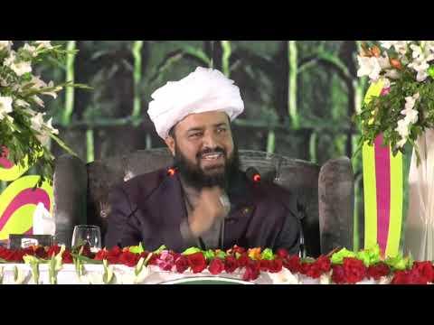 Watch Shab-e-Barrat Aur Istaqbal-e-Ramzan , JALSA ISLAMABAD YouTube Video