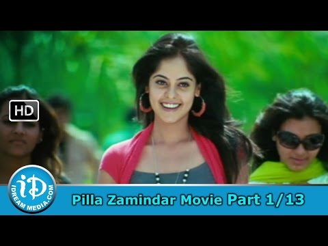 Pilla Zamindar Movie Part 1/13 - Nani, Haripriya, Bindu Madhavi