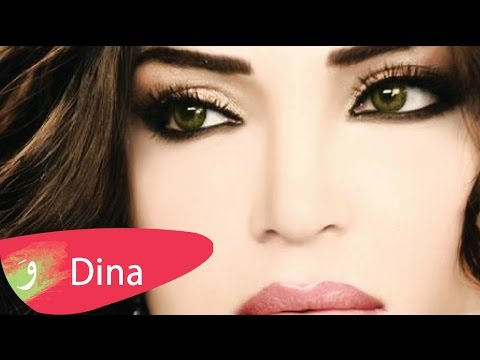 حايك - Music video by Dina Hayek performing Ha Ya Omri ( Audio ) Download