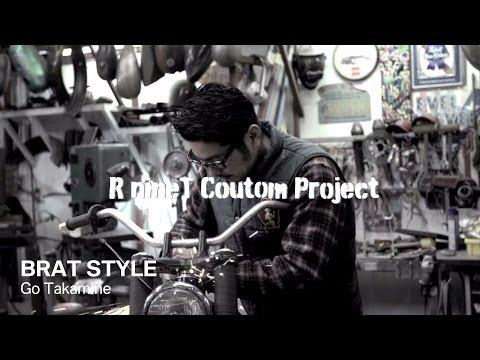 video:R nineT Custom Project Chapter 2 BRAT STYLE 製作篇