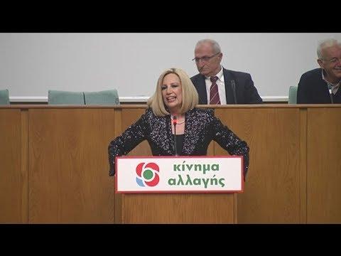 Φ. Γεννηματά: Εύχομαι οι Έλληνες ενωμένοι να πάμε την Ελλάδα μπροστά