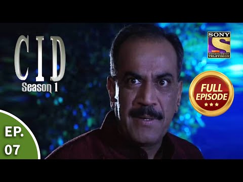 CID (सीआईडी) Season 1 - Episode 7 - Case Of The Thief Within - Part 1 - Full Episode