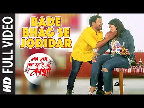 Video Full Video - BADE BHAG SE JODIDAR  [ Latest Bhojpuri Video Song 2016 ] Dinesh Lal  & Amrapali Dubey download in MP3, 3GP, MP4, WEBM, AVI, FLV January 2017