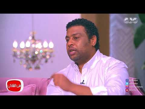 """محمد جمعة عن """"أبو عمر المصري"""": اقتربت في صغري من شخصيات تشبه """"الريس بحيري"""""""