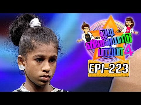 Odi-Vilayadu-Pappa-Season-4-Epi-223-Elimination-Round-Kalaignar-TV-24-06-2016