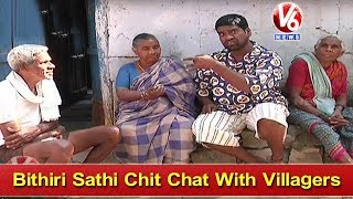 Video Bithiri Sathi Chit Chat With Villagers On His Marriage Plans   Teenmaar News   V6 News MP3, 3GP, MP4, WEBM, AVI, FLV Desember 2018