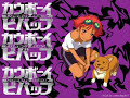 Cowboy Bebop – Cats on Mars