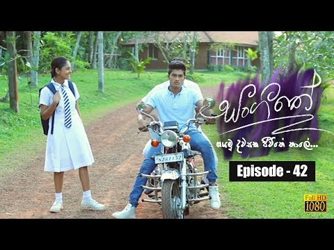 Download Sangeethe   Episode 42 09th April 2019 HD Mp4 3GP Video and MP3