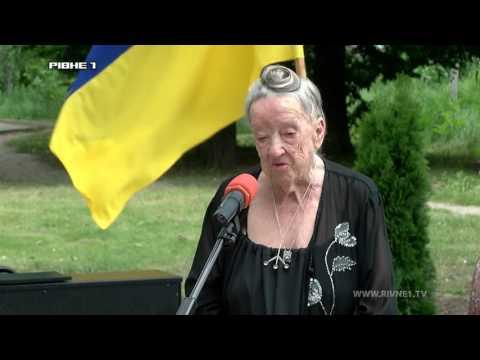 Донька Косміаді відкривала пам'ятник митцю у Рівному [ВІДЕО]