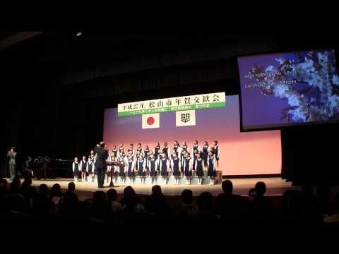 『春や昔』20150105愛媛大学教育学部附属小学校@平成27年松山市年賀交歓会