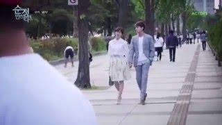 [ Falling For Innocence -2015] Kim So Yeon & Jung Kyung Ho 정경호 김소연 Set