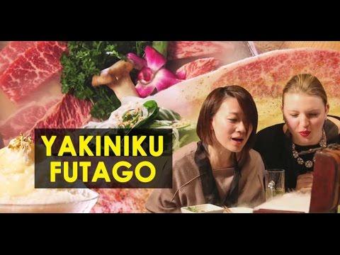 Asian Kitchen - Yakiniku Futago