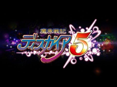 魔界戦記ディスガイア5 プロモーションムービー①