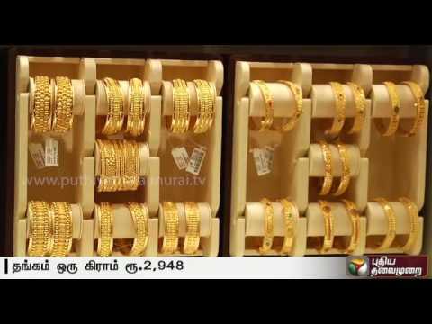 Gold-Silver-Price-Update-29-08-16-Puthiya-Thalaimurai-TV