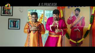 Ungarala Rambabu Latest Trailer  Sunil Mia George