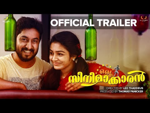 Oru Cinemakkaran - Movie Trailer Image