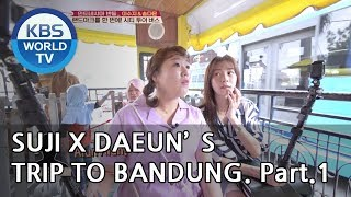 Video Lee Suji and Song Daeun's trip to Bandung! Part.1 [Battle Trip/2018.11.11] MP3, 3GP, MP4, WEBM, AVI, FLV Februari 2019