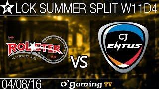 CJ Entus vs KT Rolster - LCK Summer Split 2016 - W11D4