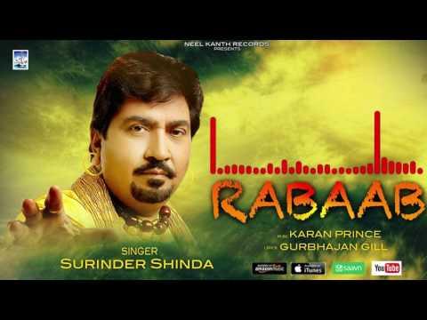 Rabaab Songs mp3 download and Lyrics