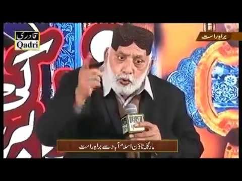 Video Alhaj Sabir Sardar New Mehfil In Margalla Town Islamabad 11 03 2017 download in MP3, 3GP, MP4, WEBM, AVI, FLV January 2017