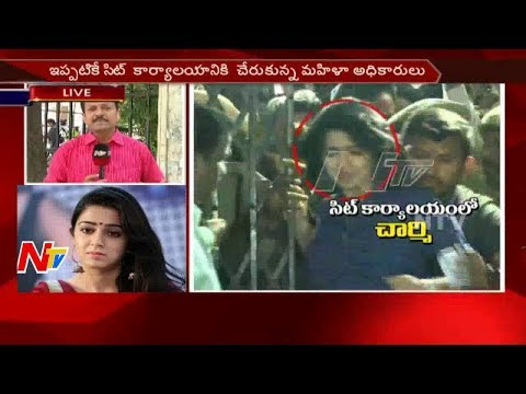 Actress Charmi Reached SIT Office for Drugs Case Interrogation || NTV (видео)