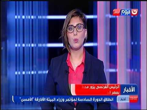 الرئيس الفرنسى يزور محطة مترو هارون بمصر الجديدة