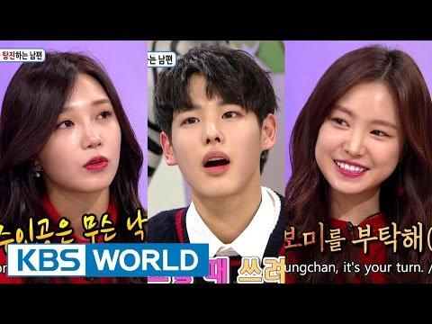 Video Hello Counselor - Park Sangmin, Jung Eunji, Son Naeun, Byungchan [ENG/THA/2016.12.26] download in MP3, 3GP, MP4, WEBM, AVI, FLV January 2017