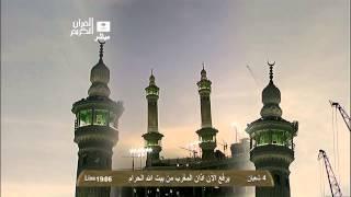 اذان مغرب 4-8-1434 من الحرم المكي المؤذن فاروق حضراوي ؟